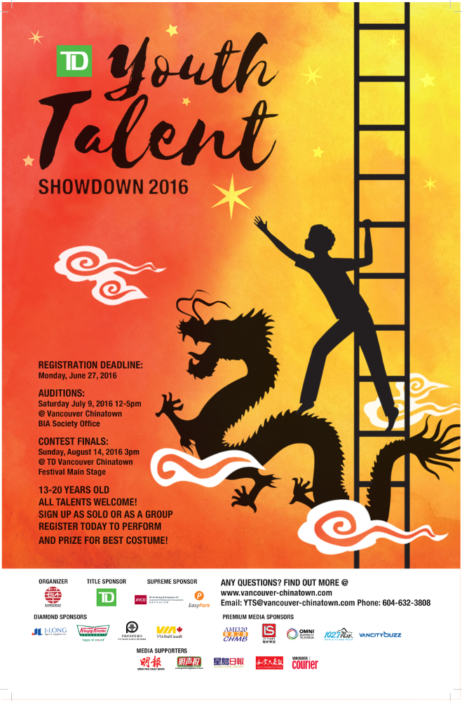 TD Vancouver Chinatown Festival Youth Talent Show 3