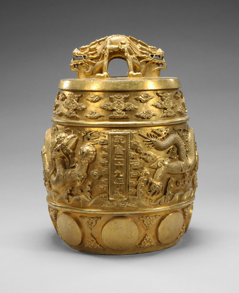 Bell, Qing dynasty, Qianlong period, 1736–95, gilt bronze © The Palace Museum