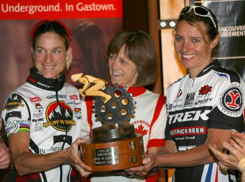 Gastown Champions Alison Sydor (1991), Verna Buhler (1981-82-83) and Sara Neil (1990) were on hand to unveil the new women's trophy in 2005.