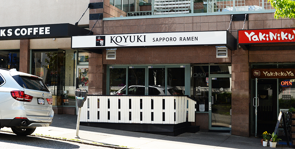 Koyuki Sapporo Ramen now open on Jervis Street