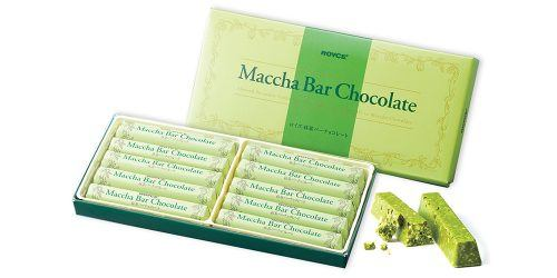 Royce' Maccha Bar Chocolate