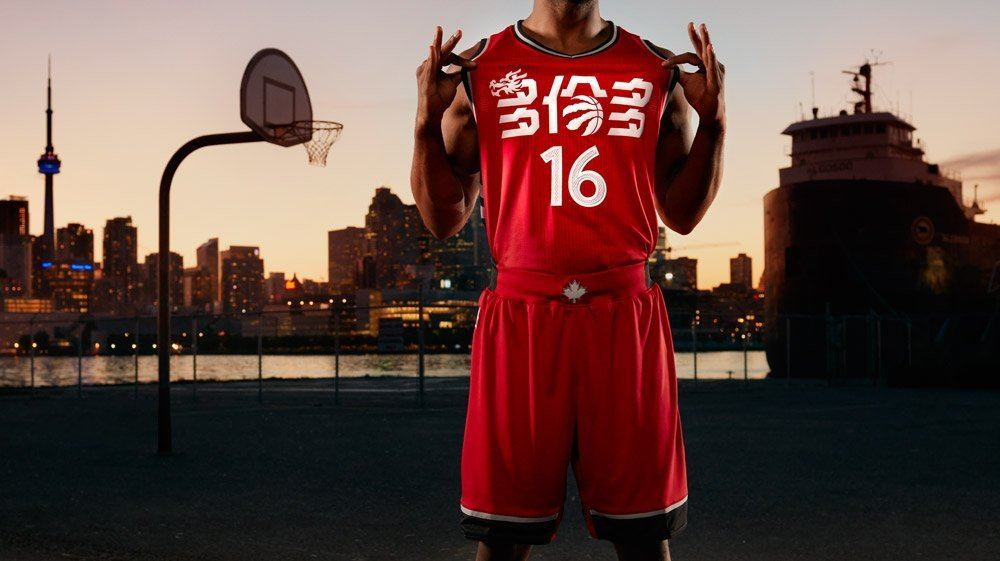 Raptors unveil Chinese New Year jerseys (PHOTOS)
