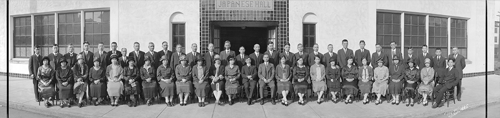 1927: This was the Japanese Hall and Language School on Alexander Street, the centre of the community life in Japantown. (Vancouver Archives)