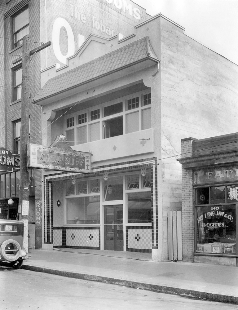 1931: The Fuji Chop Suey restaurant, one of Vancouver's most popular restaurants in the 1930s. (Vancouver Archives)