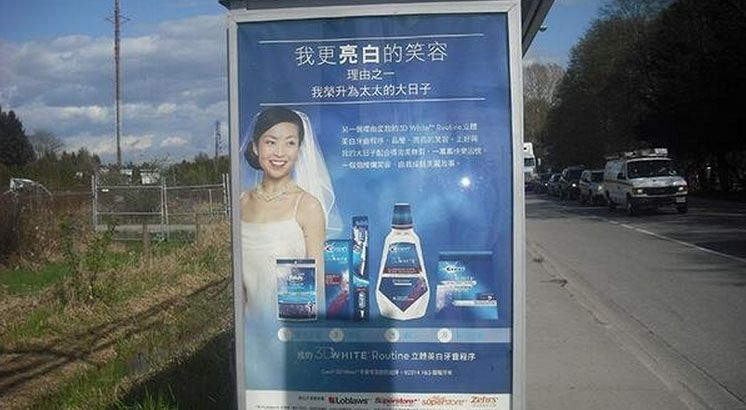 A chinese only bus shelter advertisement in richmond last year file photo
