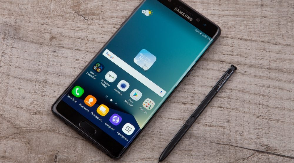 Production of Samsung Galaxy Note 7 stopped indefinitely