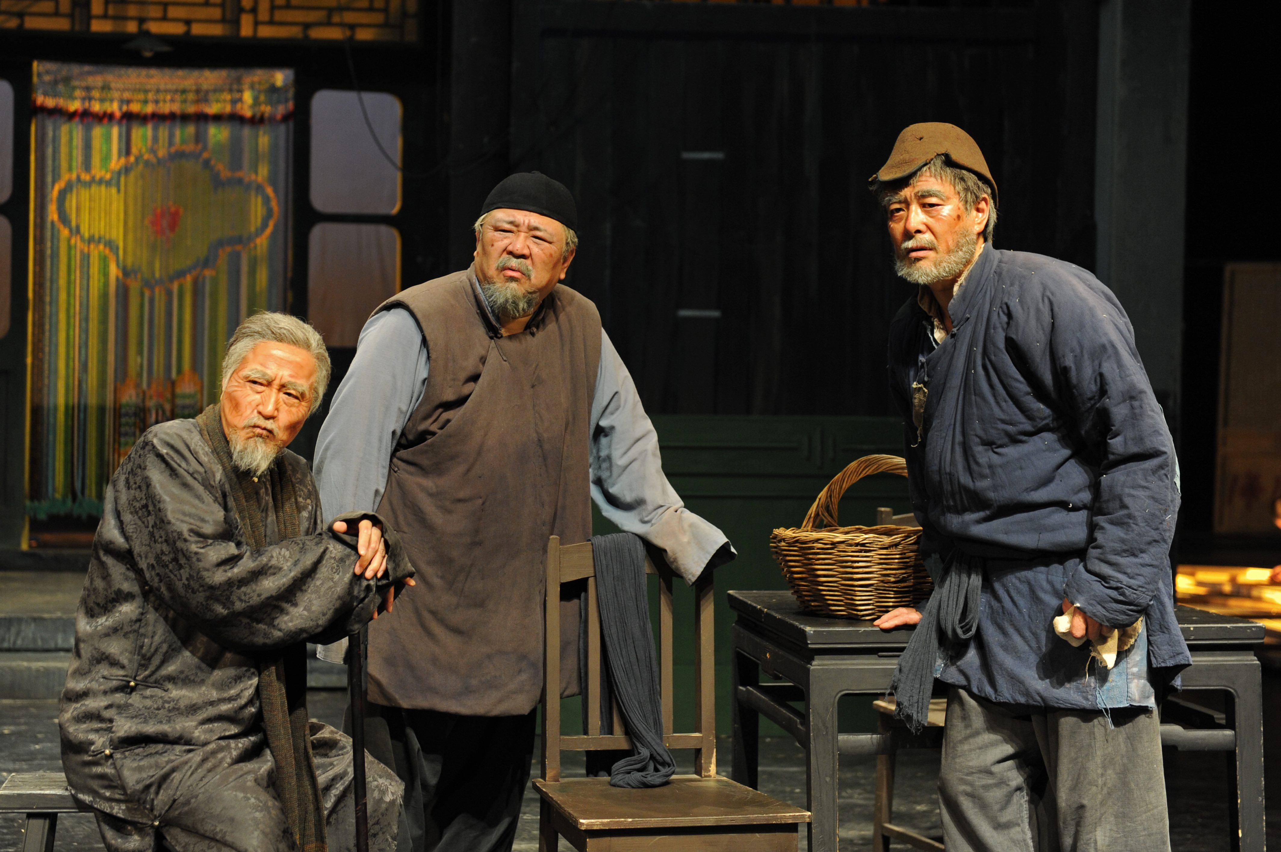 Image: Beijing People's Art Theatre