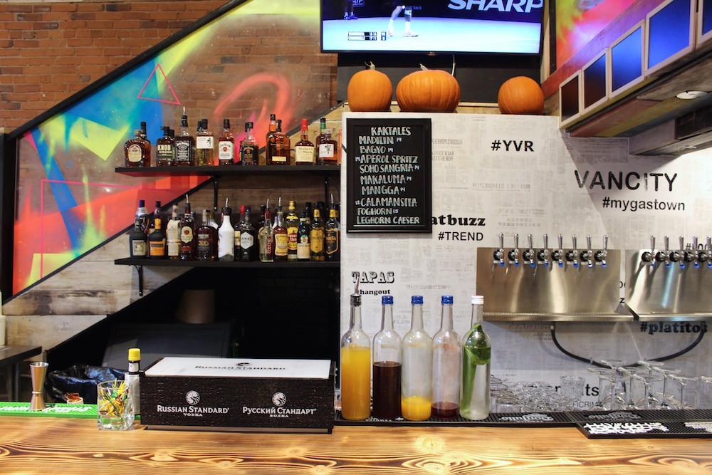 Main bar area (Lindsay William-Ross/Daily Hive)