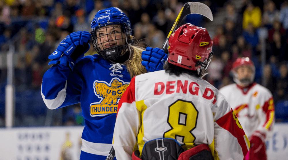 Ubc women hockey