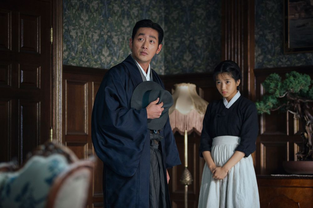 The Handmaiden Film Review Daily Hive