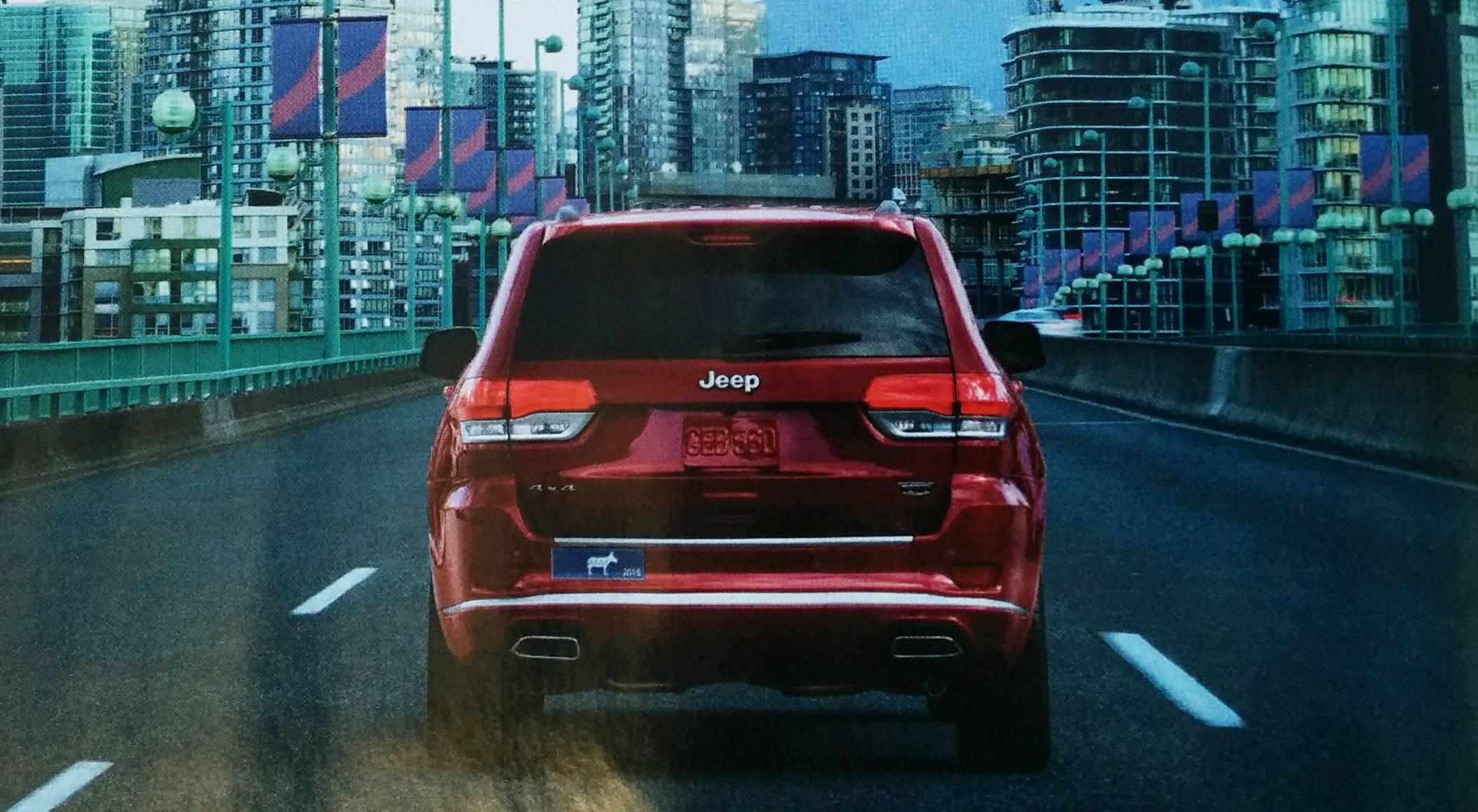 Jeep ad feature vanity fair