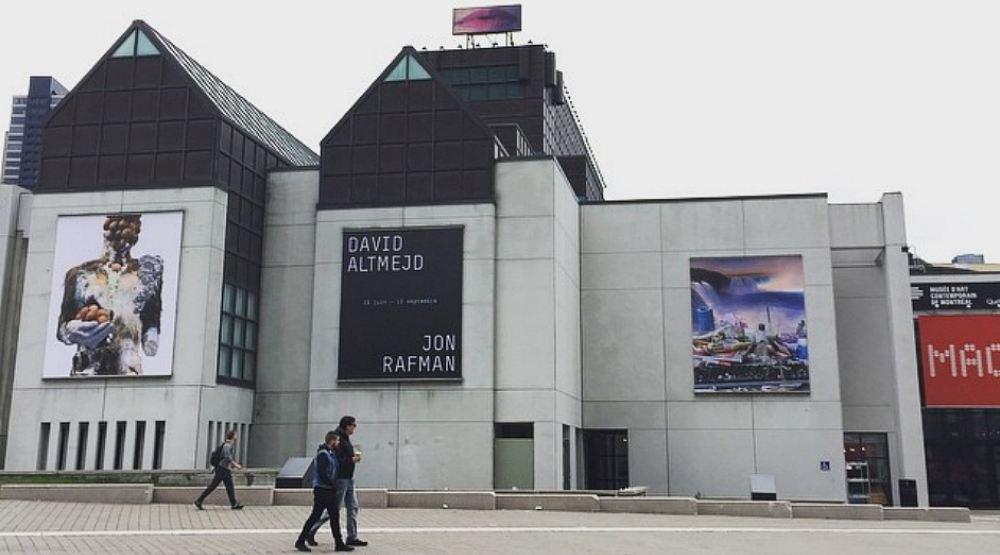 Montreal's Museum of Contemporary Art is paying homage to Leonard Cohen