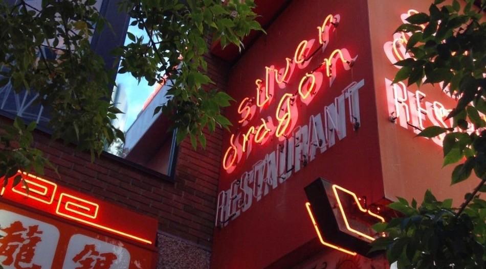 10 oldest restaurants in Calgary