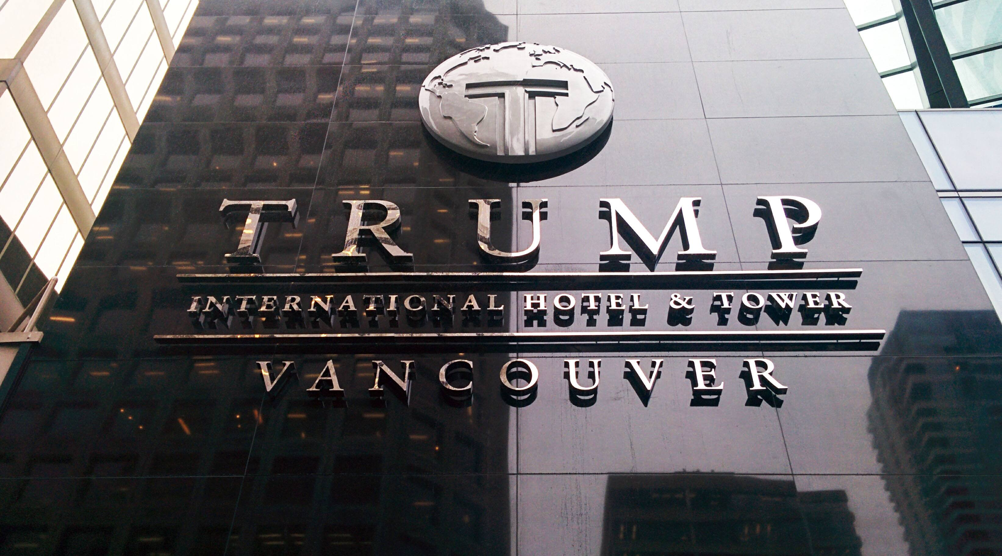 The sign outside Trump Tower in Vancouver (Jenni Sheppard/Daily Hive)