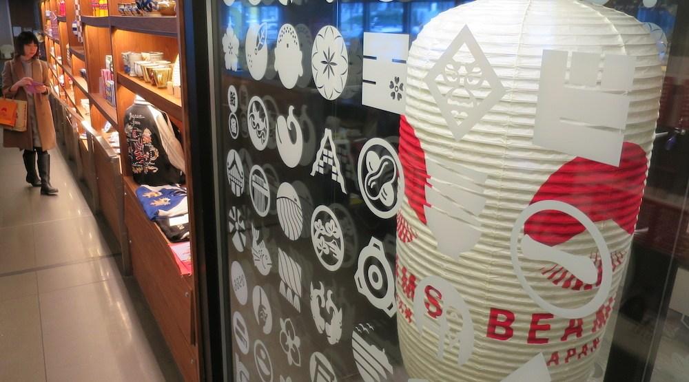 Beams vancouver pop up shop f1