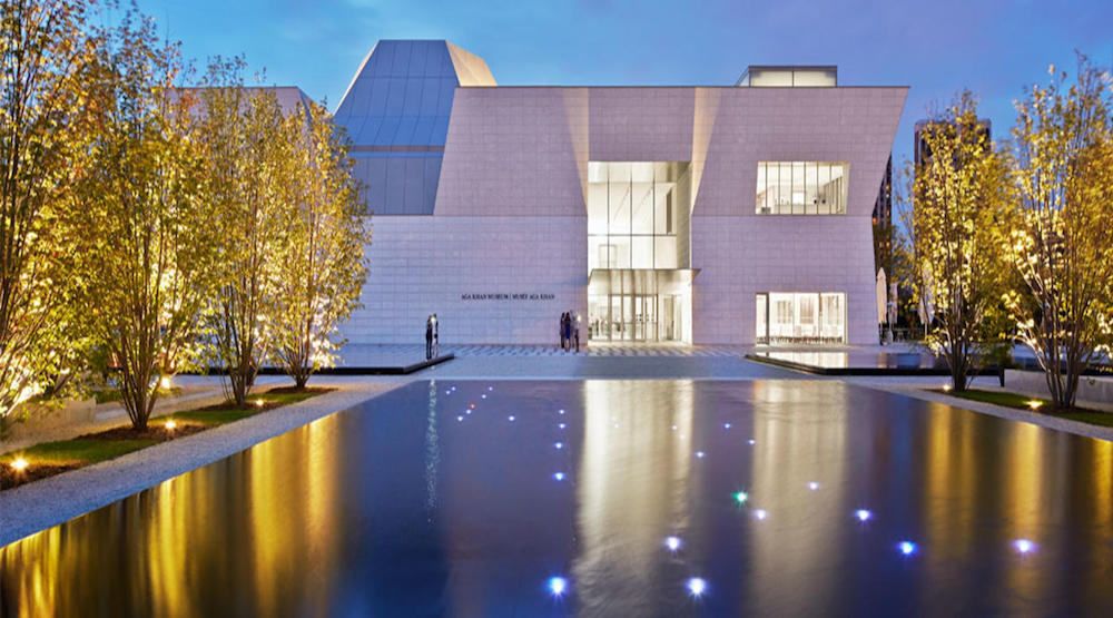 Toronto's Aga Khan Museum is offering free admission on Canada Day