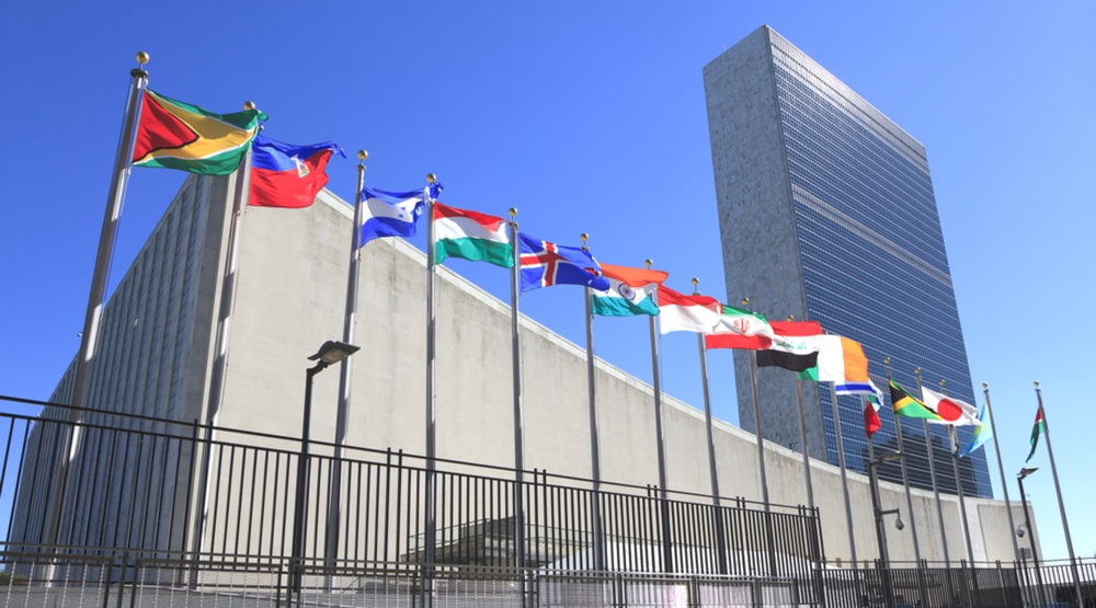 United Nations Headquarters in New York City (Osugi/Shutterstock)