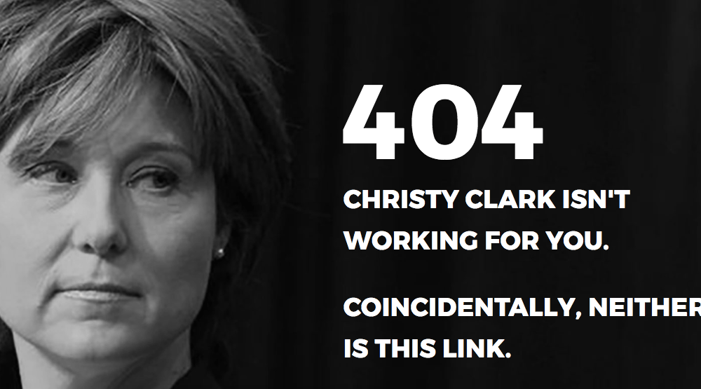 Check out this hilarious error page on the BC NDP's website