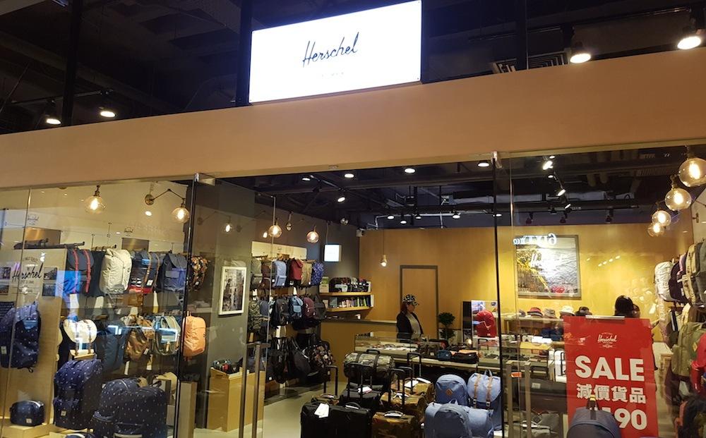 Herschel Opening Its World S Largest Store In Gastown