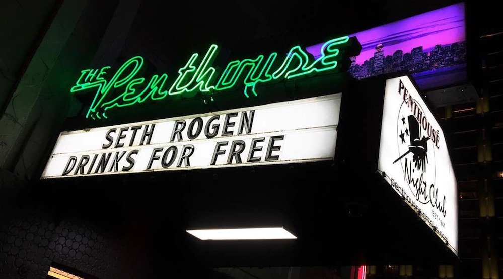 Seth Rogen drinks for free at local Vancouver strip club (PHOTO)