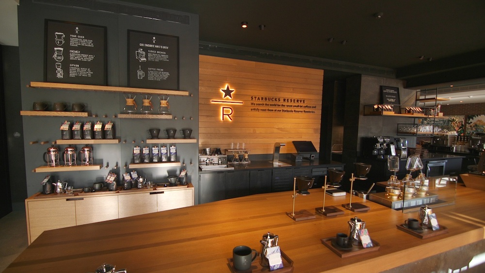 starbucks launches western canadas first reserve coffee