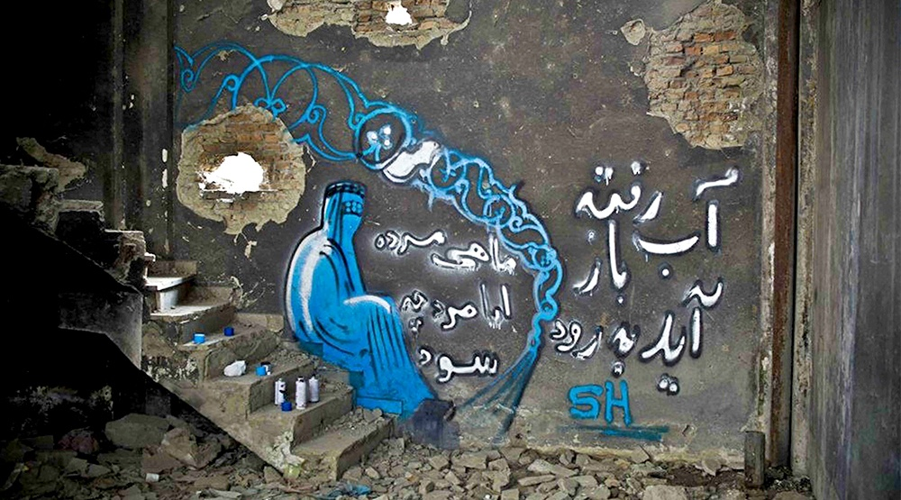 Shamsia hassani afghani graffiti
