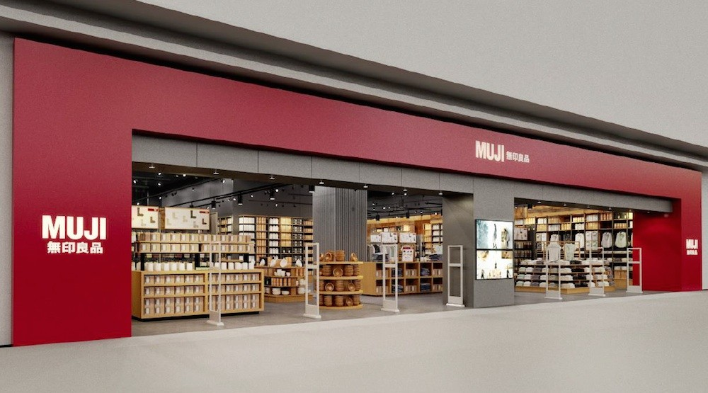 muji store in metrotown opening this summer daily hive vancouver. Black Bedroom Furniture Sets. Home Design Ideas