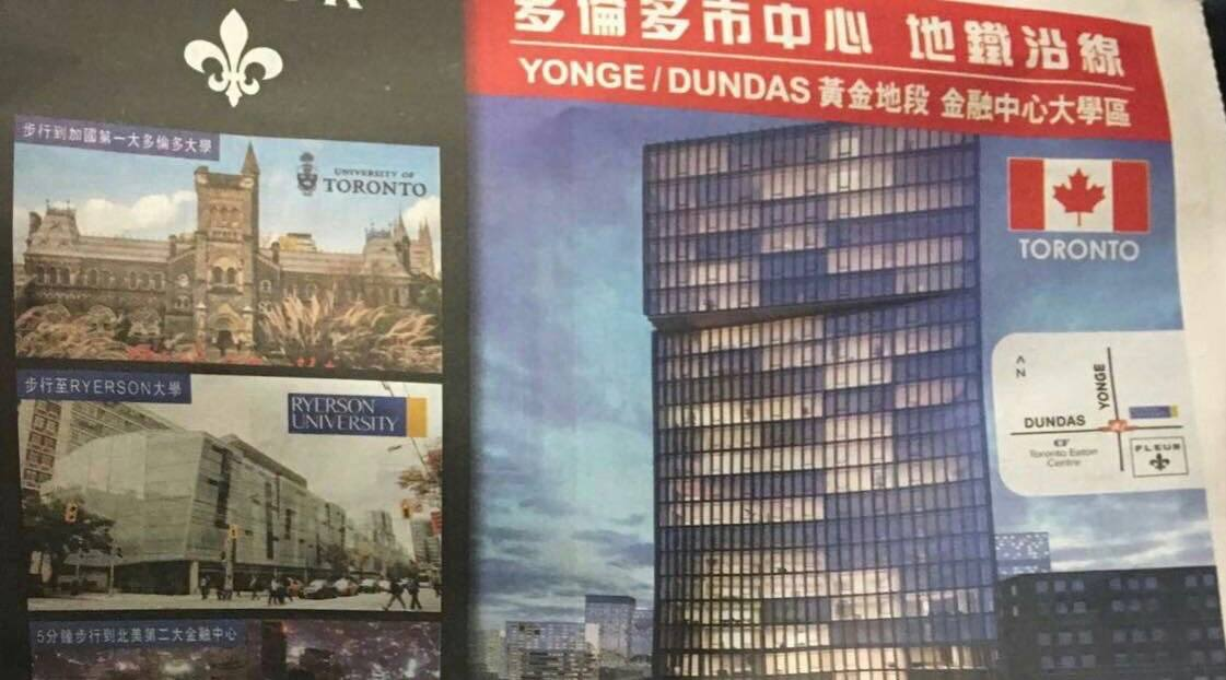 Overseas ad for Toronto high-rise says developer will pay foreign buyers tax