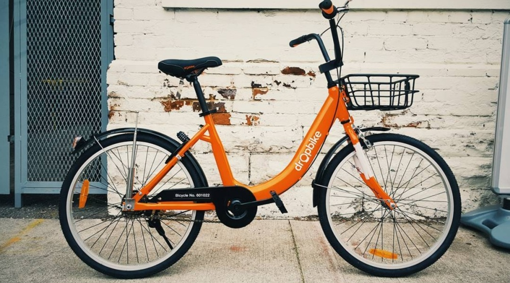 A new 'dockless' bike sharing system is launching in Canada this summer