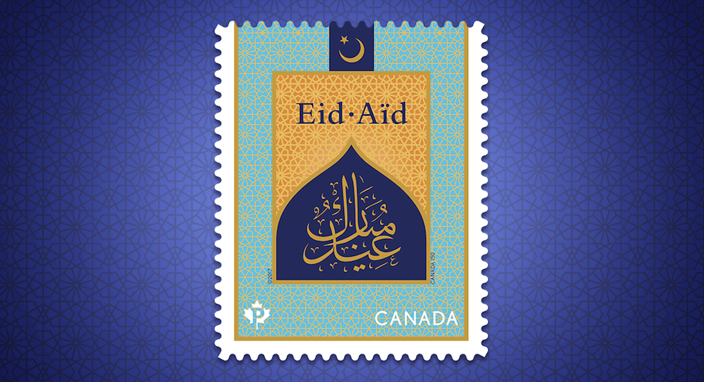 Canada Post releases Eid stamp recognizing two Islamic festivals