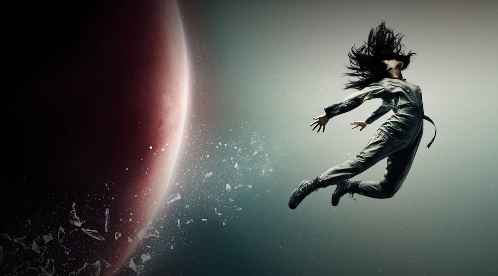 The expanse feature