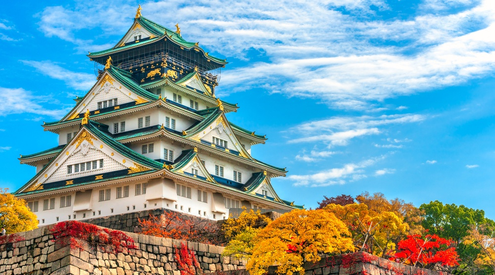 Flights from Calgary to Osaka or Nagoya, Japan for $668 return