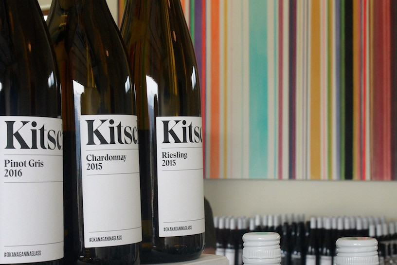 Kitsch Winery_tasting room