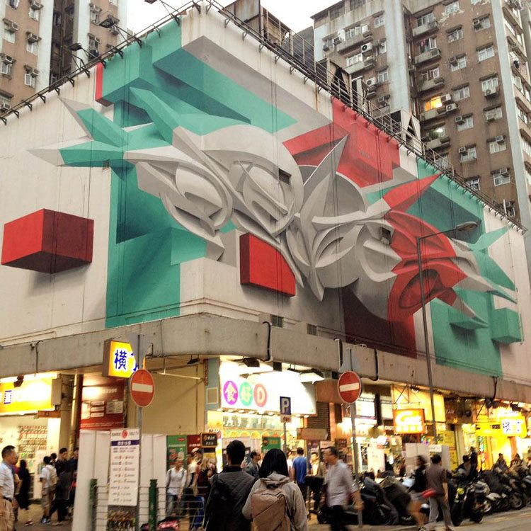 Peeta street artist mural
