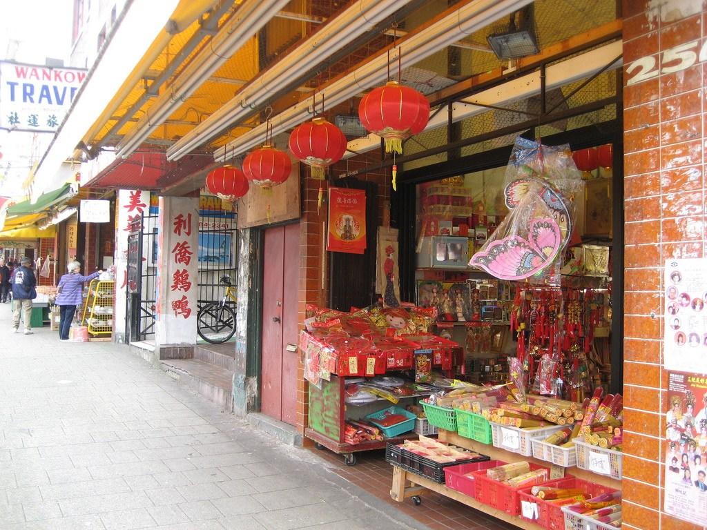 Chinese Restaurants Near Metrotown