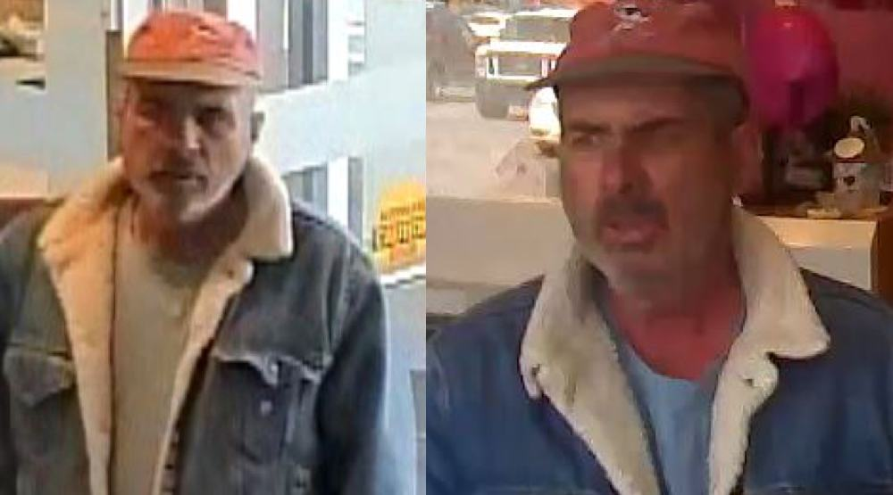 Calgary police seeking public assistance to identify bank robbery suspect