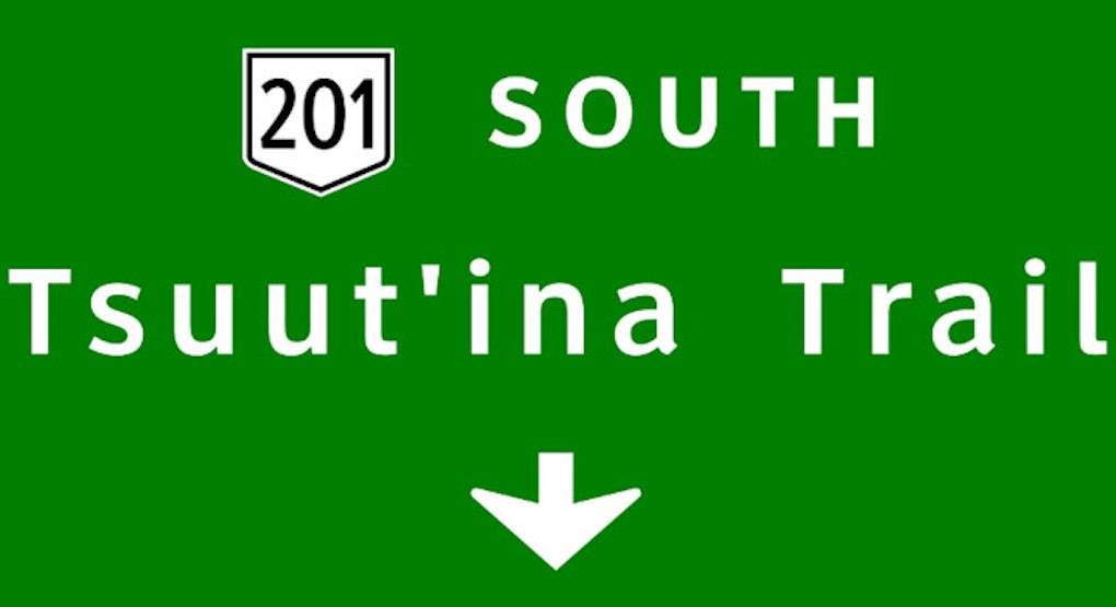 Section of southwest Calgary Ring Road named 'Tsuut'ina Trail'