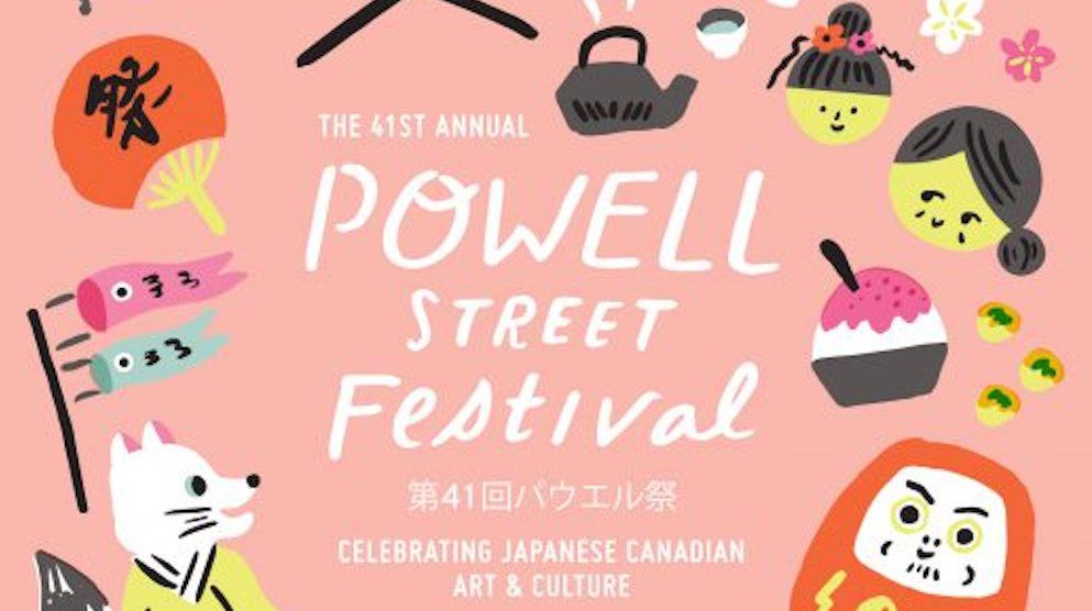 Vancouver's Powell Street Festival 2017 starts August 5