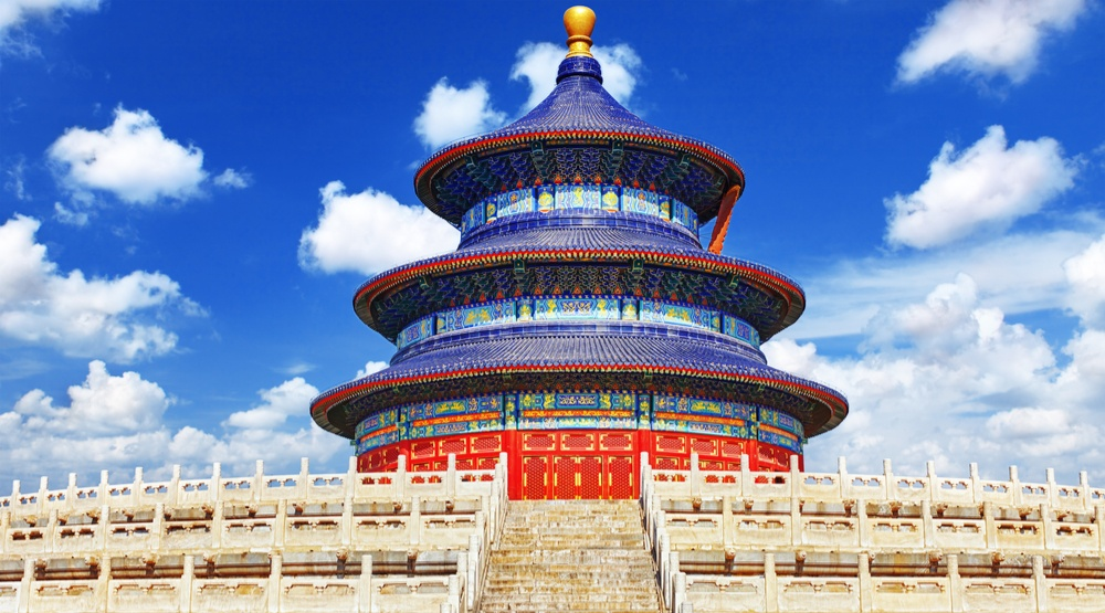You can fly from Vancouver to Beijing for under $400