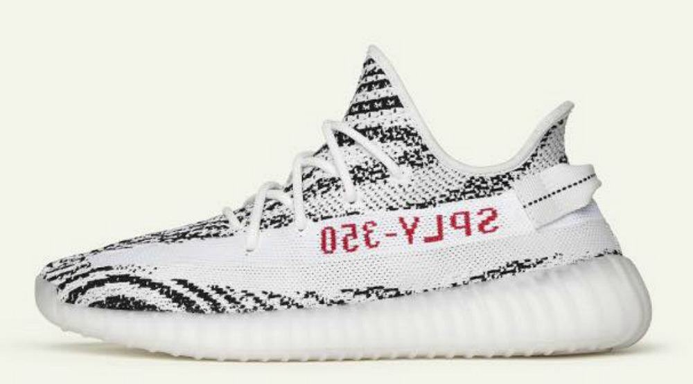 Win a pair of Yeezy Zebra sneakers from 720 Sweets