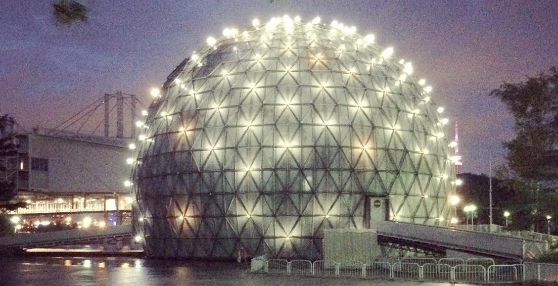 Ontario Place to put on magical (and free) new winter light show this year