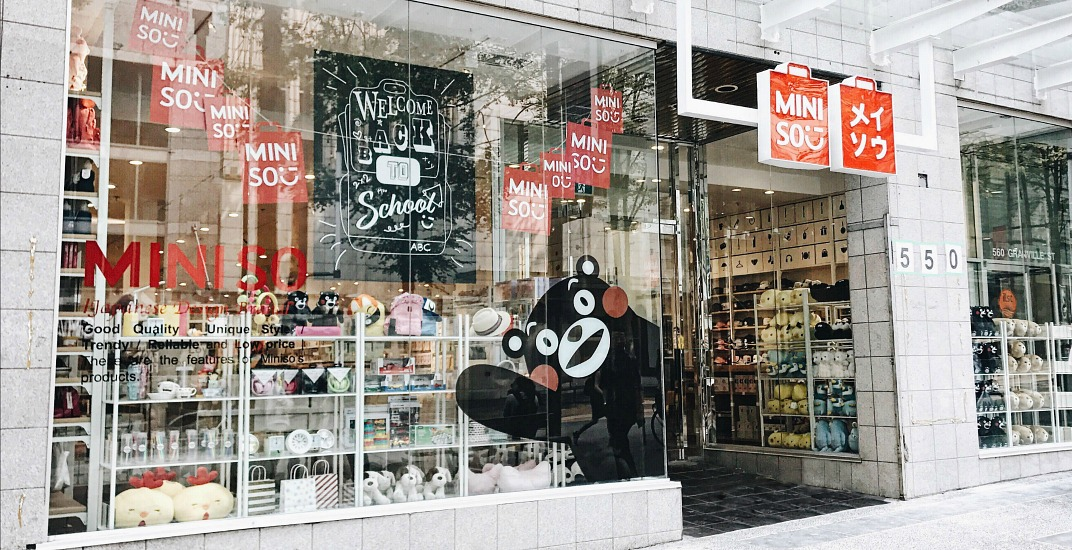 Japanese-designed lifestyle brand MINISO is opening on Granville Street this weekend