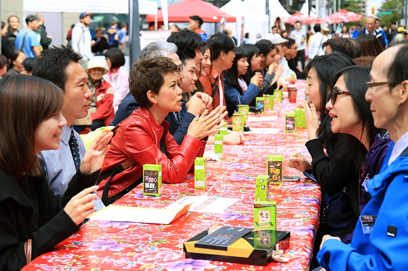 TAIWANfest