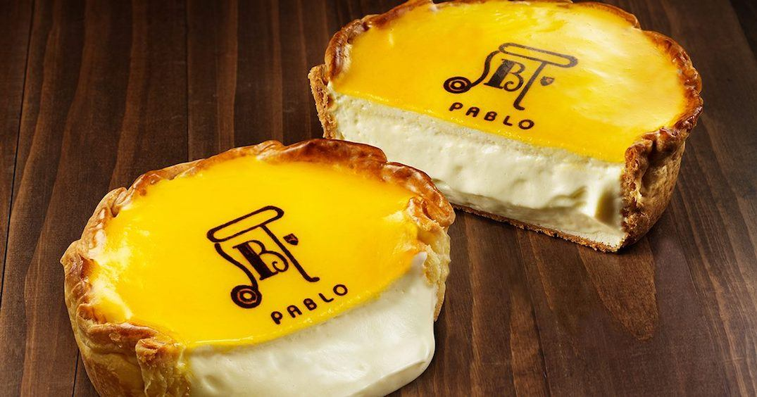 Toronto is getting a new Japanese cheesetart shop this week