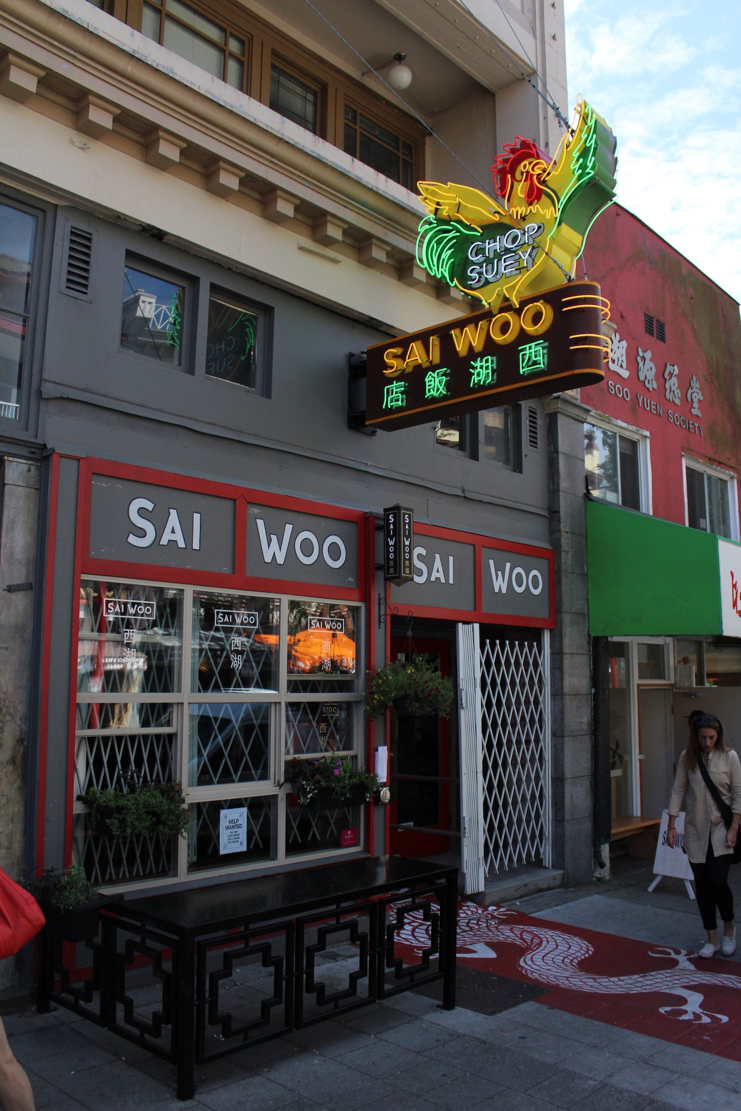 Sai Woo sits under the Chin Wing Chun Society building (Chandler Walter/Daily Hive)