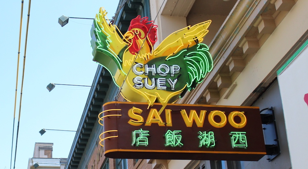 Neon rooster replaces missing vintage Sai Woo sign in Chinatown (PHOTOS)