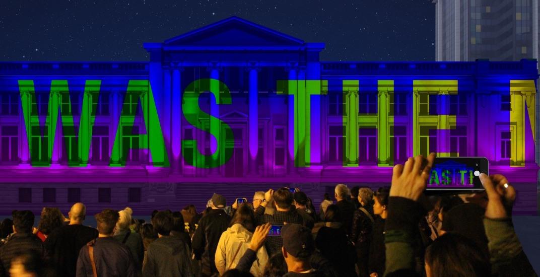 Facade mockup on vancouver art galleryfac%cc%a7ade festival
