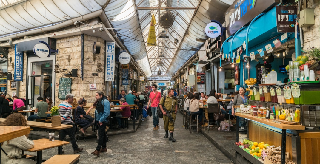 Israeli marketplace toronto food events