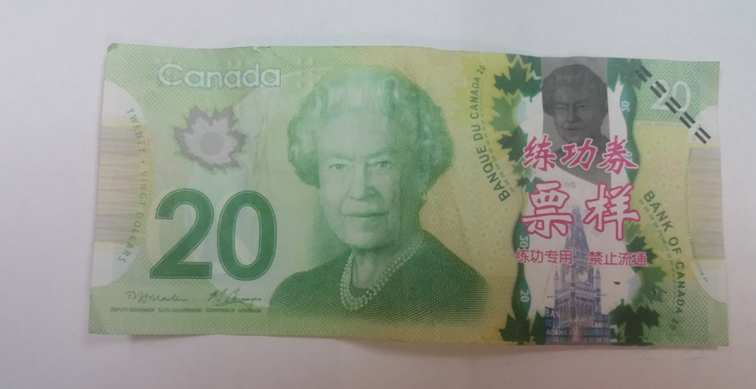 RCMP warning the public of counterfeit Canadian bills
