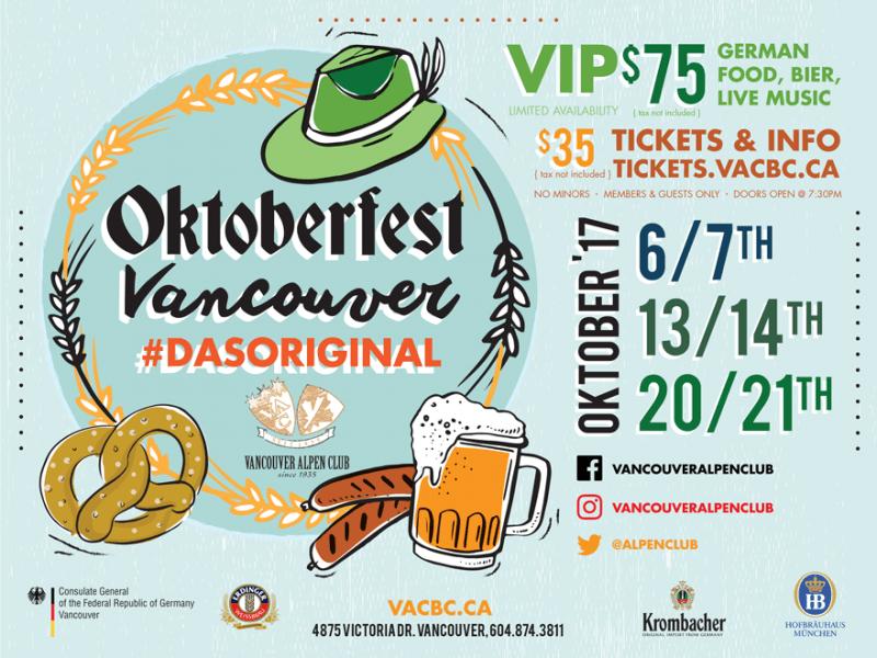 Oktoberfest 2017 poster (Vancouver Alpen Club)